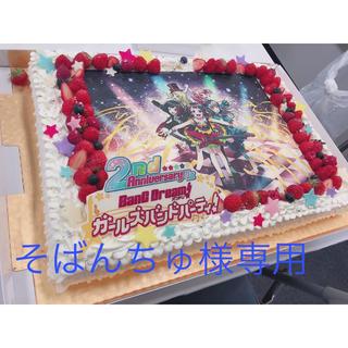バイト! ラジオ祭り!!(声優/アニメ)
