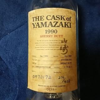 サントリー - サントリー 山崎 ザ・カスク オブ ヤマザキ シェリーバット 1990 空ビン