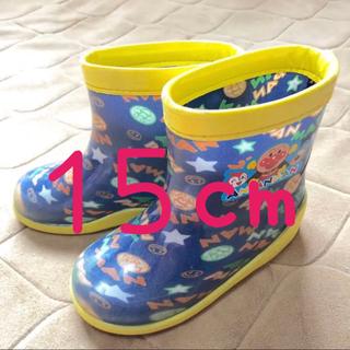 アンパンマン(アンパンマン)のアンパンマン  キッズ 長靴 レインブーツ 15(長靴/レインシューズ)