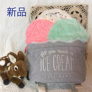 ザラキッズ(ZARA KIDS)のお値下げ❗️新品❗️ザラ バッグ アイスクリーム リュック ベビー キッズ 子供(リュックサック)