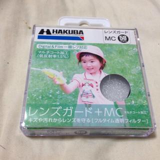 HAKUBA - HKUBA レンズガード 58mm