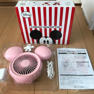 ディズニー(Disney)のミッキー扇風機(扇風機)