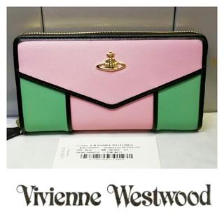 ヴィヴィアンウエストウッド(Vivienne Westwood)のVivienneWestwood長財布グリーン[正規品](定価:¥45,360)(財布)