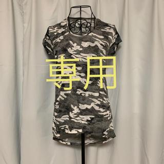 アーモワールカプリス(armoire caprice)の後ろのドレープが素敵(Tシャツ(半袖/袖なし))