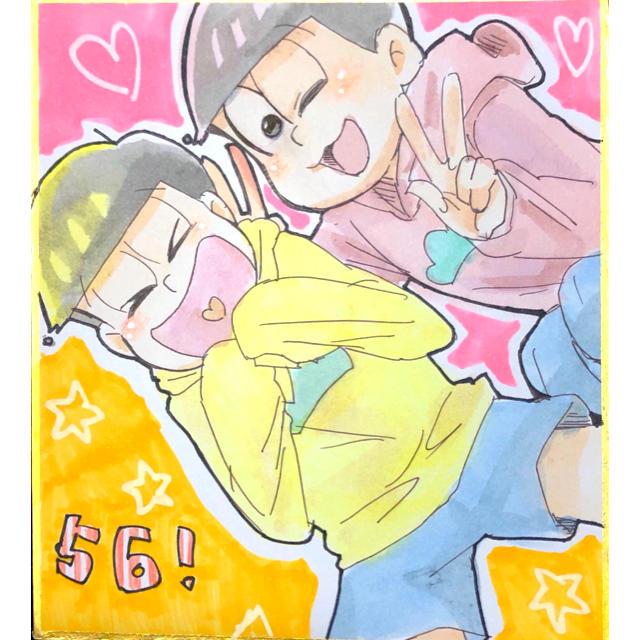 手描きイラスト おそ松さん 松野トド松十四松 ミニ色紙の通販 By