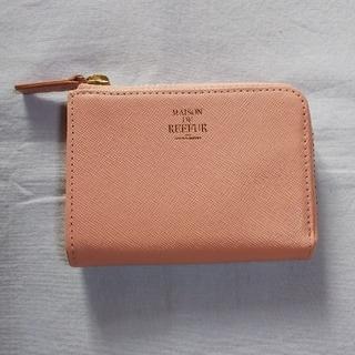 メゾンドリーファー(Maison de Reefur)の★MAISOND DE REEFUR★ミニ財布(財布)