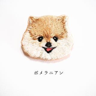 ポメラニアンの手刺繍ブローチ(コサージュ/ブローチ)