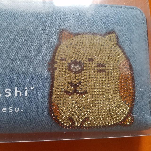 サンエックス(サンエックス)の長財布 すみっコぐらし キッズ/ベビー/マタニティのこども用ファッション小物(財布)の商品写真