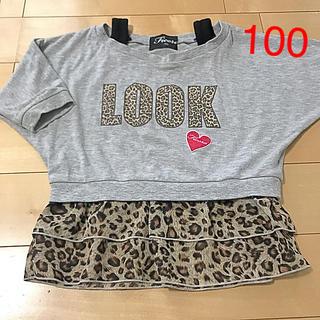 シマムラ(しまむら)のしまむら レオパード柄 ドルマンカットソー 100(Tシャツ/カットソー)