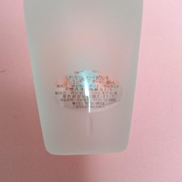 Disney(ディズニー)の希少ディズニーランドミニーオードトワレ エレガントブーケ箱無し新品 コスメ/美容の香水(香水(女性用))の商品写真