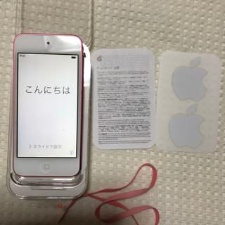 アイポッドタッチ(iPod touch)のiPod touch5世代 32GB ピンク(スマートフォン本体)