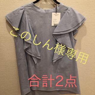 グレースコンチネンタル(GRACE CONTINENTAL)の袖フリルブラウス(シャツ/ブラウス(半袖/袖なし))