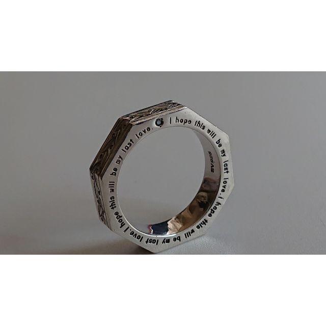 EPT(エプト)ブルーダイヤ×SV925・8角シルバーリング メンズのアクセサリー(リング(指輪))の商品写真