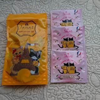 カルディ(KALDI)のカルディ ネコの日ティーバッグ(菓子/デザート)