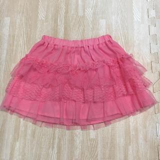 西松屋 - スカート フリル チュール 95 西松屋