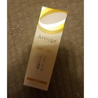 アルージェ(Arouge)の専用❁アルージェバリア保湿♡(化粧水/ローション)