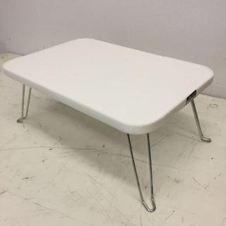 木製折りたたみテーブル EX-4530 ホワイト(No.06116)(折たたみテーブル)