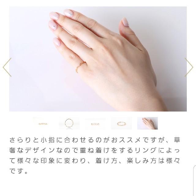 AHKAH(アーカー)のオレフィーチェ☆シンディリング レディースのアクセサリー(リング(指輪))の商品写真