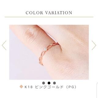 アーカー(AHKAH)のオレフィーチェ☆シンディリング(リング(指輪))