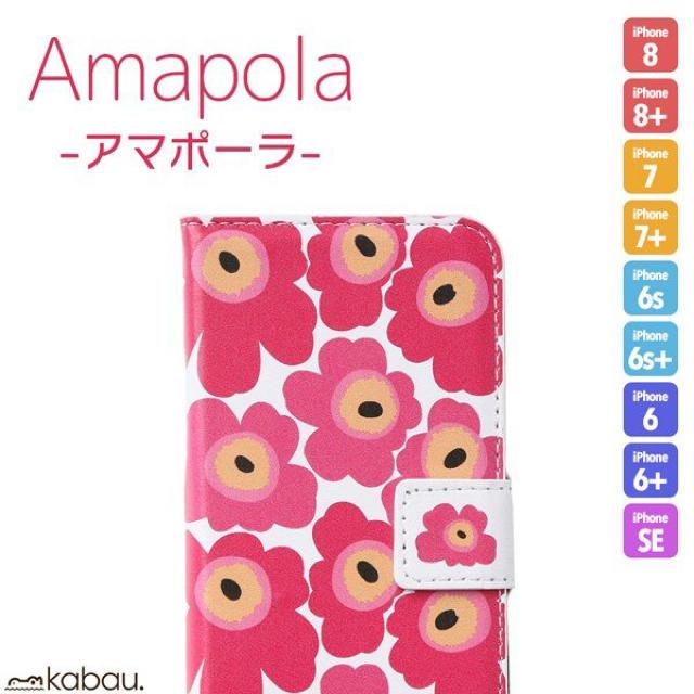 marimekko(マリメッコ)の新品未使用 iPhoneケース スマホ/家電/カメラのスマホアクセサリー(iPhoneケース)の商品写真