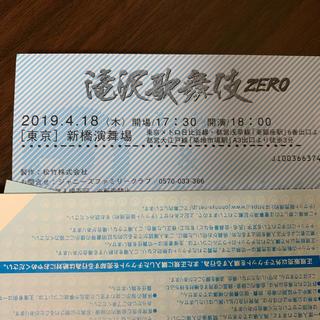 ジャニーズ(Johnny's)のレレ様専用(演劇)