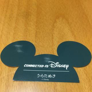 ディズニー(Disney)の浦島坂田船 うらたぬき ディズニーステッカー 最終値下げ(アイドルグッズ)