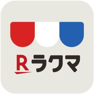 コンバース(CONVERSE)の【ぱっぷん様専用】CONVERSE コンバース 2足セット(スニーカー)