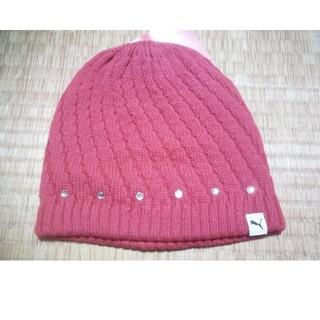 PUMA - ニット帽