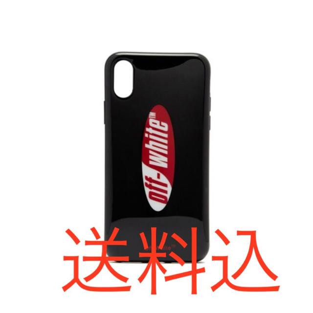 OFF-WHITE - 専用 iPhoneケース offwhiteの通販 by たか's shop|オフホワイトならラクマ