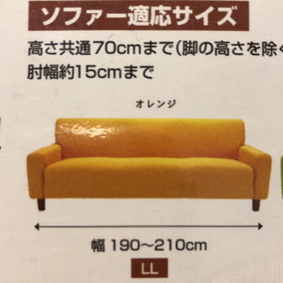 セシール(cecile)の新品未使用  ストレッチ ソファカバー ♪(ソファカバー)