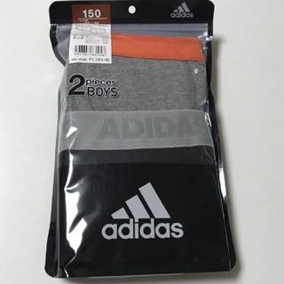 アディダス(adidas)の150cm adidasボクサーパンツ2枚セット(下着)