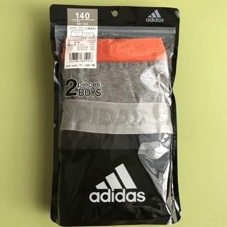 アディダス(adidas)の140cm adidasボクサーパンツ2枚セット(下着)