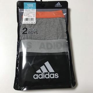 アディダス(adidas)の120cm adidasボクサーパンツ2枚(下着)