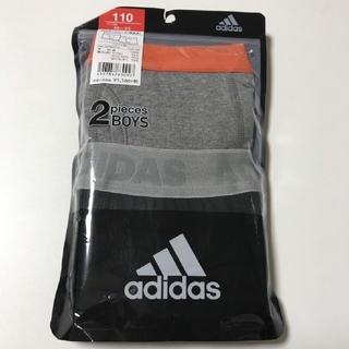 アディダス(adidas)の110cm adidasボクサーパンツ2枚(下着)