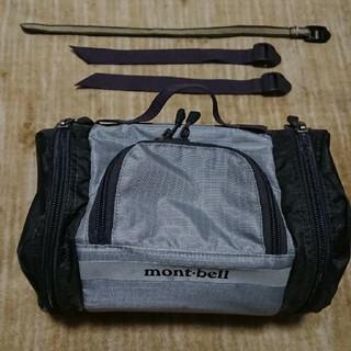モンベル(mont bell)のモンベル サイクル フロントバッグ(バッグ)