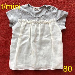 t/mini - t/mini トップス 半袖 80