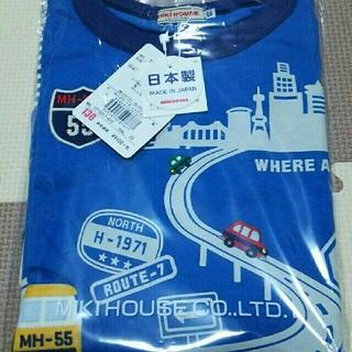 ミキハウス(mikihouse)の新品 ミキハウス 130 半袖Tシャツ(Tシャツ/カットソー)