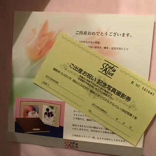 スタジオアリス  お宮参り(お宮参り用品)