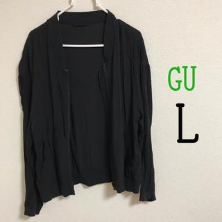 ジーユー(GU)のGU(ジーユー) ジャケット(ノーカラージャケット)