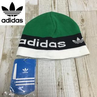 アディダス(adidas)の【アディダスオリジナルス】【タグ付き】【マルチカラー】【ニット帽】(ニット帽/ビーニー)