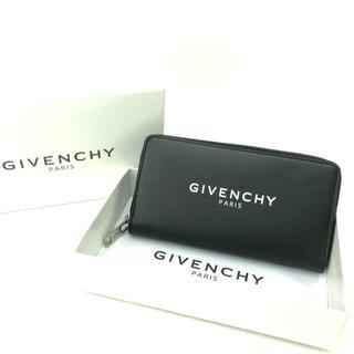 047b49eeae32 ジバンシィ(GIVENCHY)の【新品】[GIVENCHY] ロゴ ロングジップウォレット 長