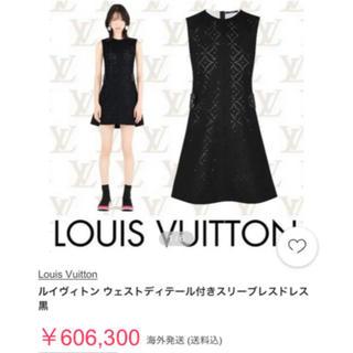 ルイヴィトン(LOUIS VUITTON)のルイヴィトン ウェストディテール付きスリーブレスドレス(ひざ丈ワンピース)