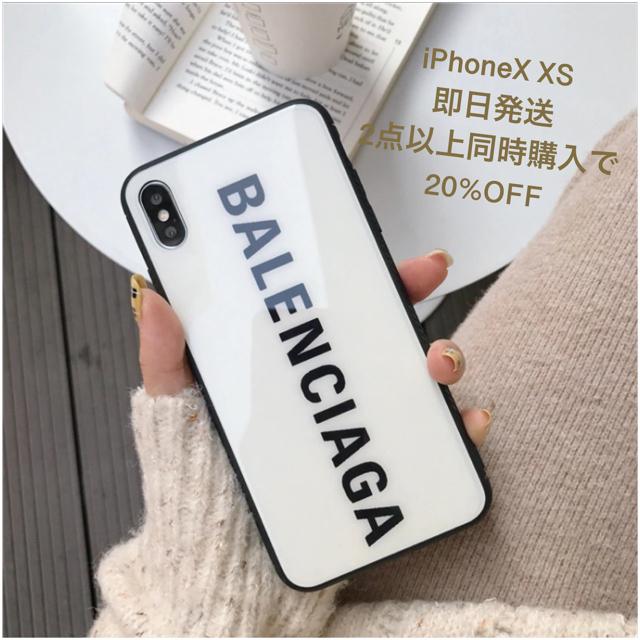 hermes iphone8plus ケース 新作 | Balenciaga - BALENCIAGA iPhoneX XS用ケース ホワイトの通販 by yukachi's shop|バレンシアガならラクマ