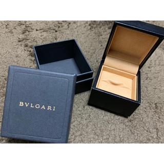 ブルガリ(BVLGARI)のブルガリ BVLGARI リング 指輪 ケース(リング(指輪))
