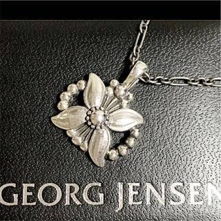 ジョージジェンセン(Georg Jensen)のジョージジェンセン 1998 イヤーペンダント ネックレス(ネックレス)