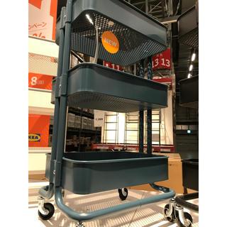 イケア(IKEA)のRASKOG ロースコグ ワゴン, ダークブルー(キッチン収納)
