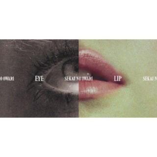 ◆ SEKAI NO OWARI  初回限定盤 CD+DVD Lip Eye(ポップス/ロック(邦楽))