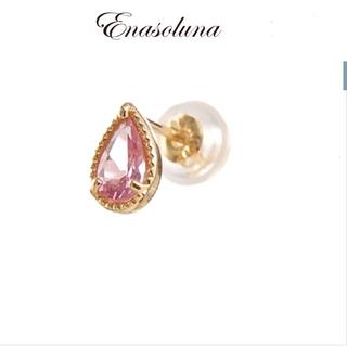 エナソルーナ(Enasoluna)のギャランティカード付★Enasoluna Pinktourmalineソロピアス(ピアス)