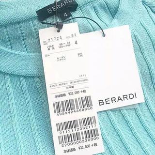 アントニオベラルディ(ANTONIO BERARDI)の新品 BERARDI ワンピース(ひざ丈ワンピース)