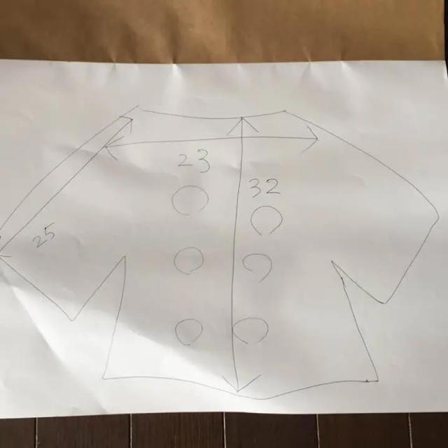 JENNI(ジェニィ)のSISTER  JENNI コート ヒョウ柄 キッズ/ベビー/マタニティのキッズ服 女の子用(90cm~)(ジャケット/上着)の商品写真